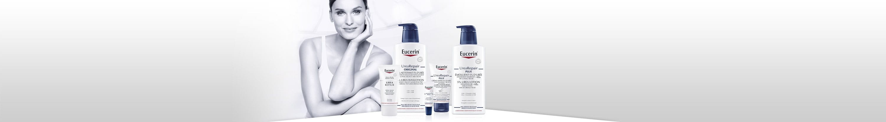 EUCERIN UREA REPAIR
